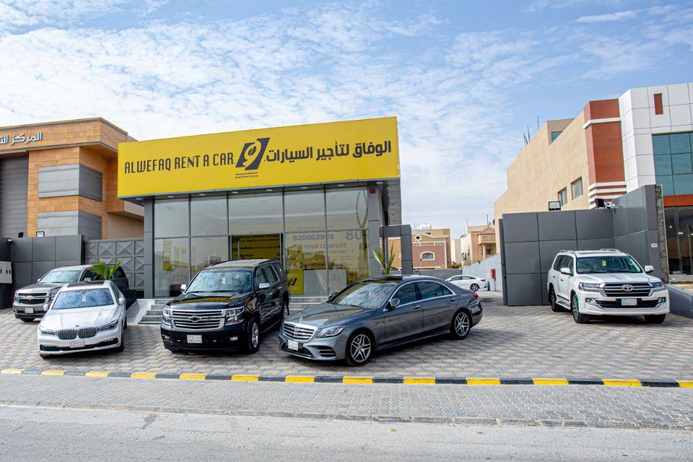 تعرف على طريقة استخدام المحادثة الأونلاين عبر موقع الوفاق لتأجير السيارات